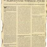 Szosty-zmysl1